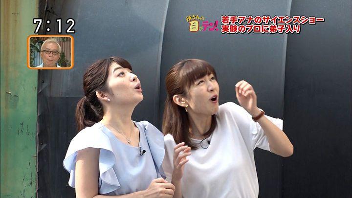satomachiko20170813_11.jpg