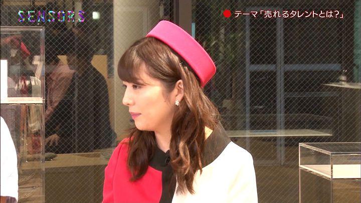 satomachiko20170819_11.jpg
