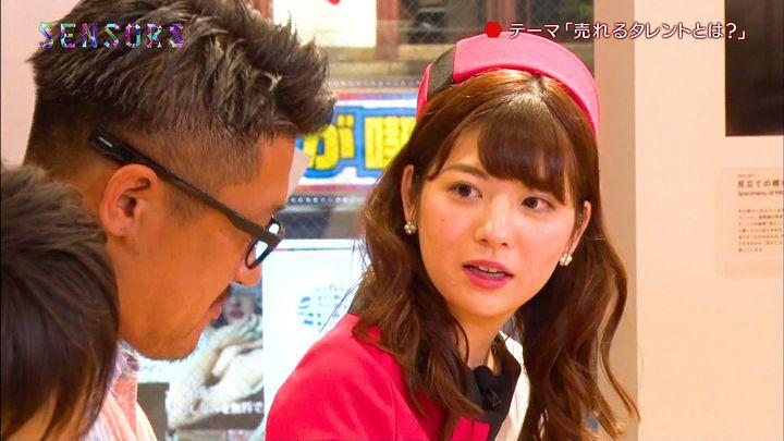 satomachiko20170819_12.jpg