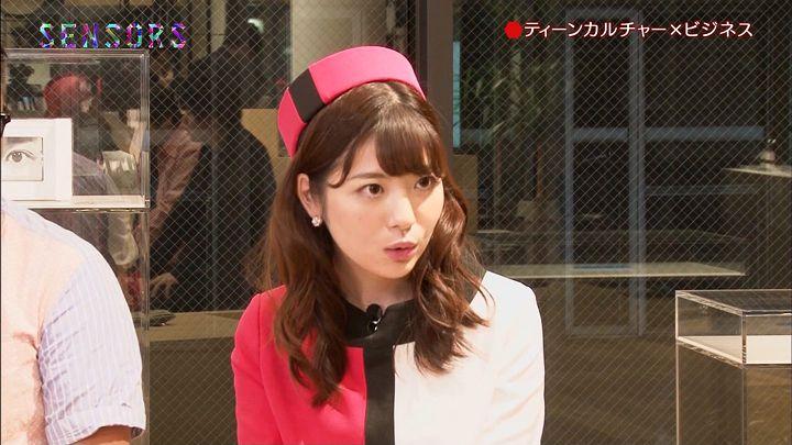 satomachiko20170819_17.jpg