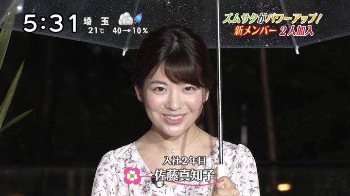 2017年10月07日佐藤真知子の画像03枚目