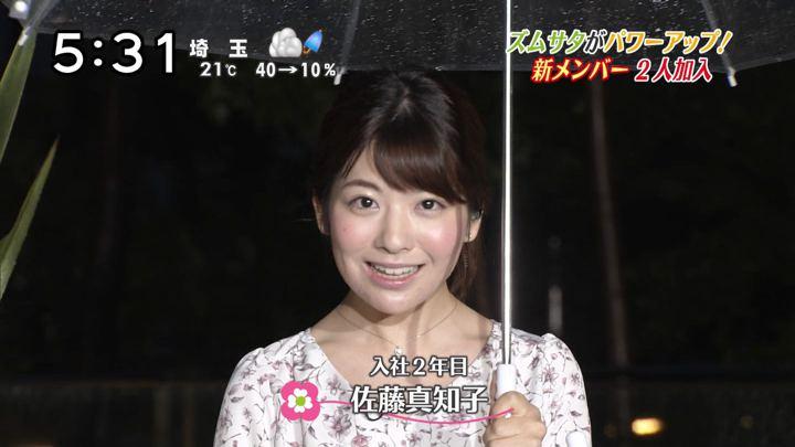 2017年10月07日佐藤真知子の画像05枚目