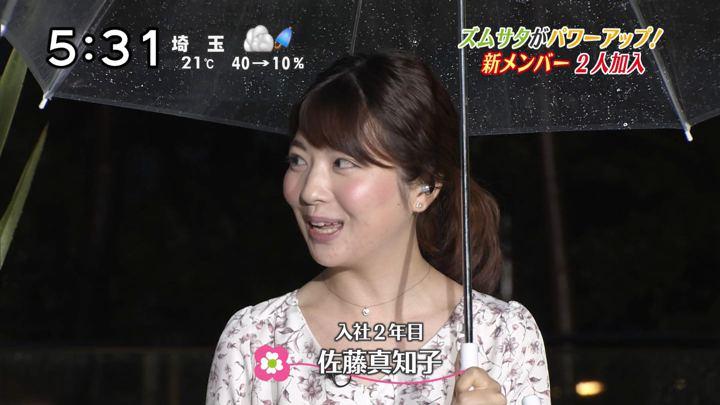 2017年10月07日佐藤真知子の画像06枚目
