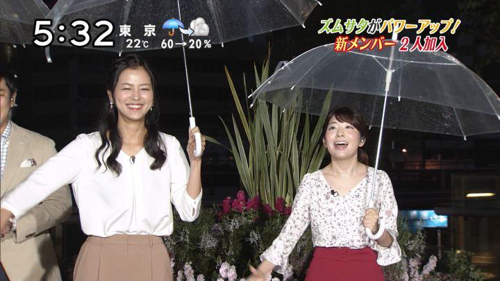 2017年10月07日佐藤真知子の画像12枚目