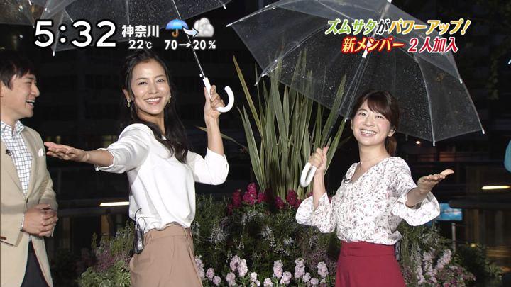 2017年10月07日佐藤真知子の画像16枚目