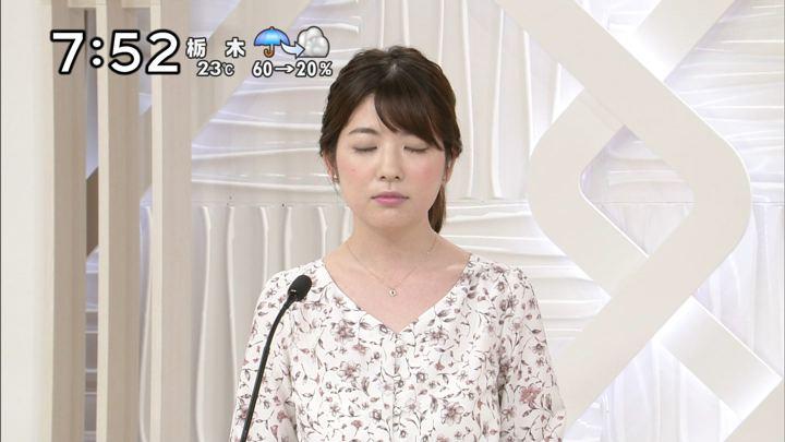 2017年10月07日佐藤真知子の画像30枚目