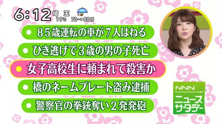 2017年10月21日佐藤真知子の画像12枚目