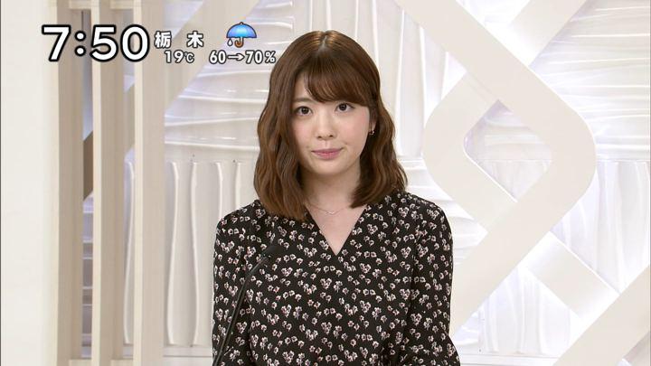 2017年10月21日佐藤真知子の画像22枚目