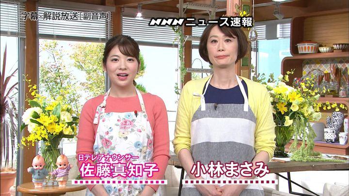 2017年11月07日佐藤真知子の画像02枚目