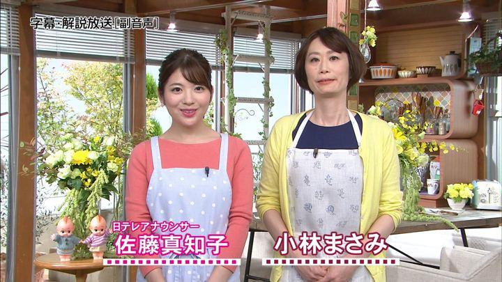 2017年11月08日佐藤真知子の画像03枚目