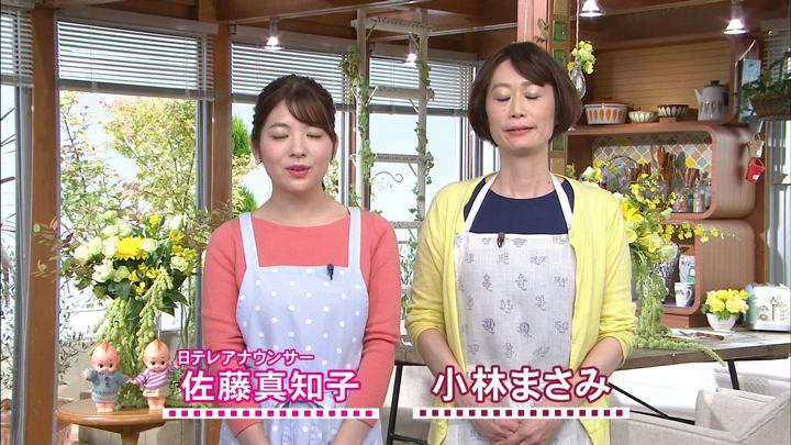 2017年11月08日佐藤真知子の画像04枚目