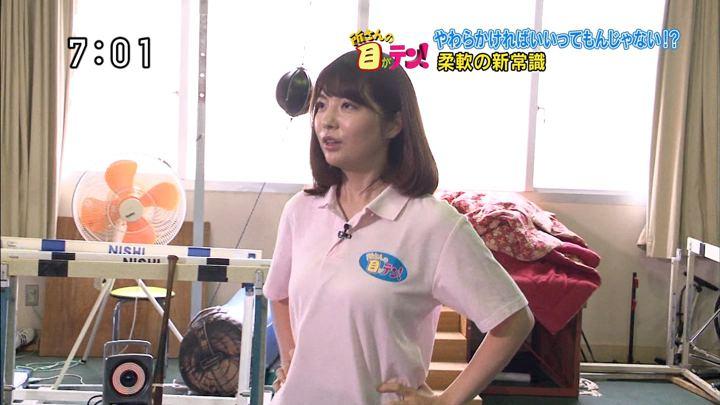 2017年11月12日佐藤真知子の画像02枚目