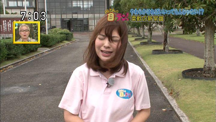 2017年11月12日佐藤真知子の画像11枚目
