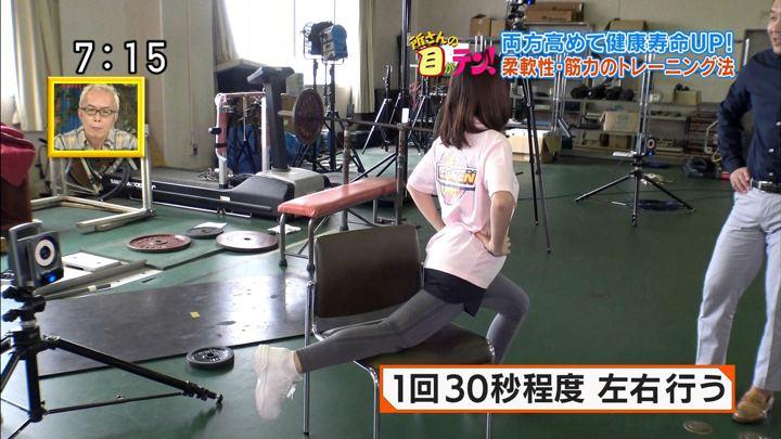 2017年11月12日佐藤真知子の画像24枚目