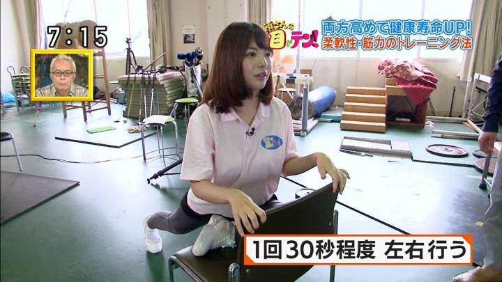 2017年11月12日佐藤真知子の画像30枚目