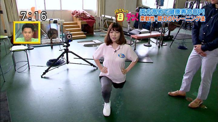2017年11月12日佐藤真知子の画像33枚目