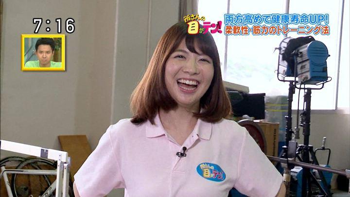 2017年11月12日佐藤真知子の画像34枚目
