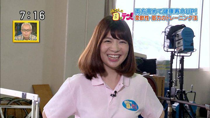 2017年11月12日佐藤真知子の画像35枚目