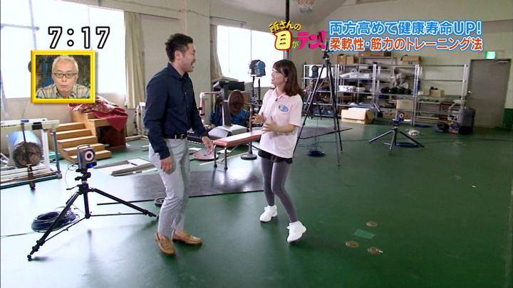 2017年11月12日佐藤真知子の画像39枚目