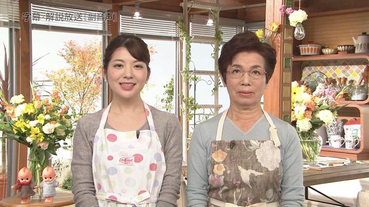 2017年11月21日佐藤真知子の画像02枚目