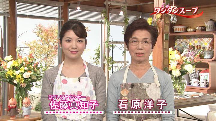 2017年11月21日佐藤真知子の画像05枚目