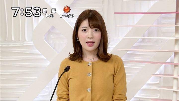 2017年11月25日佐藤真知子の画像15枚目