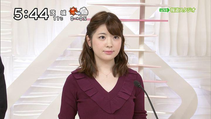 2017年12月02日佐藤真知子の画像02枚目
