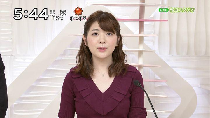2017年12月02日佐藤真知子の画像03枚目
