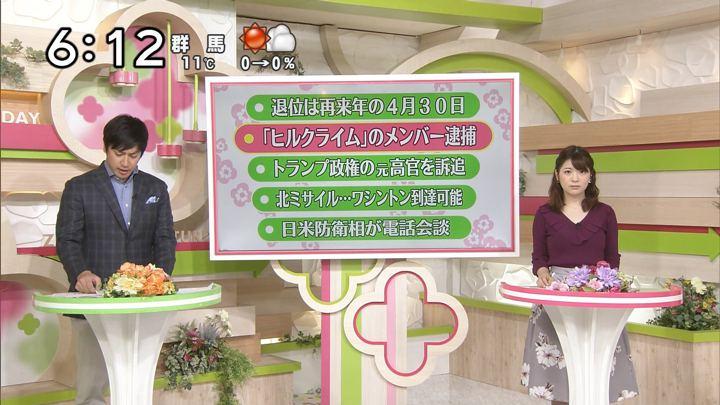 2017年12月02日佐藤真知子の画像06枚目
