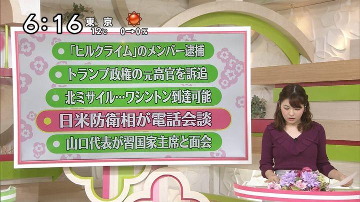 2017年12月02日佐藤真知子の画像08枚目