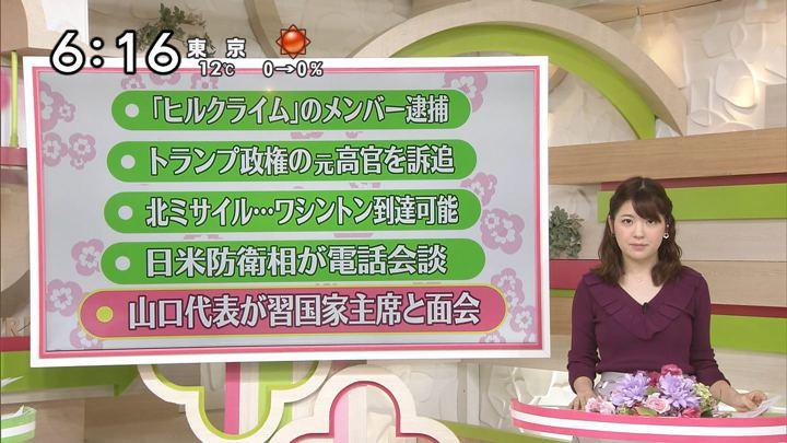 2017年12月02日佐藤真知子の画像09枚目