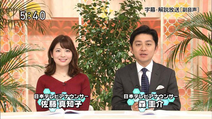 2017年12月03日佐藤真知子の画像03枚目