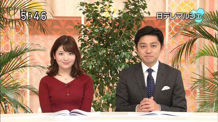 2017年12月03日佐藤真知子の画像09枚目