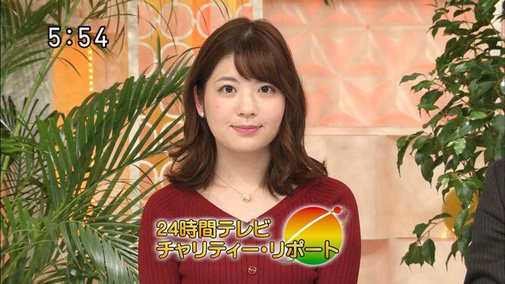 2017年12月03日佐藤真知子の画像17枚目