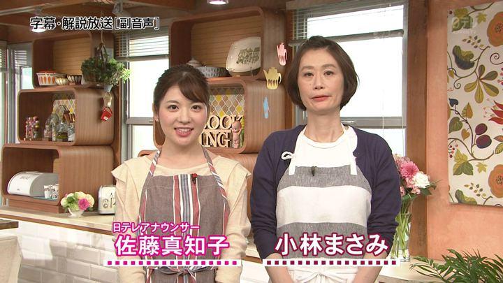 2017年12月06日佐藤真知子の画像04枚目