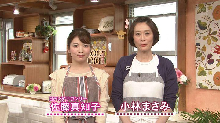 2017年12月06日佐藤真知子の画像05枚目