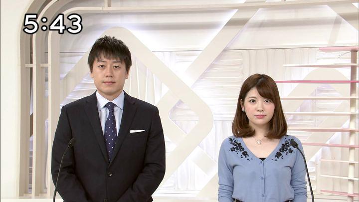 2017年12月16日佐藤真知子の画像01枚目