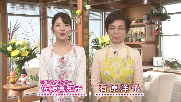 2017年12月20日佐藤真知子の画像03枚目