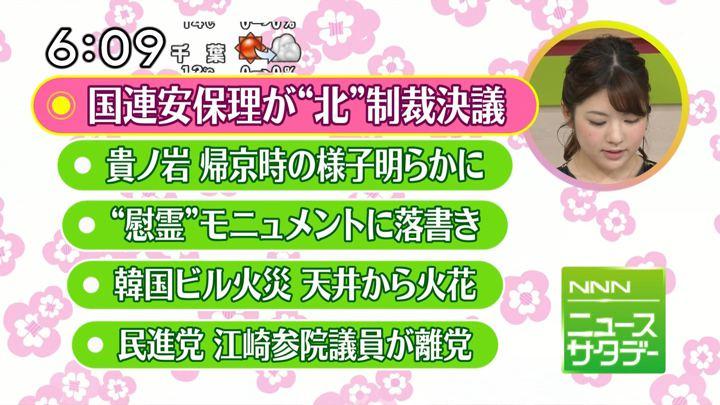 2017年12月23日佐藤真知子の画像10枚目