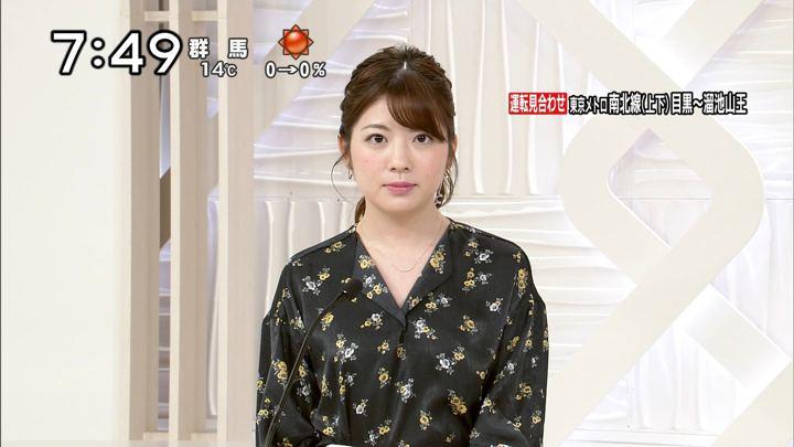 2017年12月23日佐藤真知子の画像15枚目