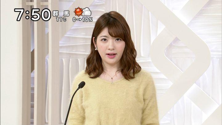 2018年01月06日佐藤真知子の画像09枚目