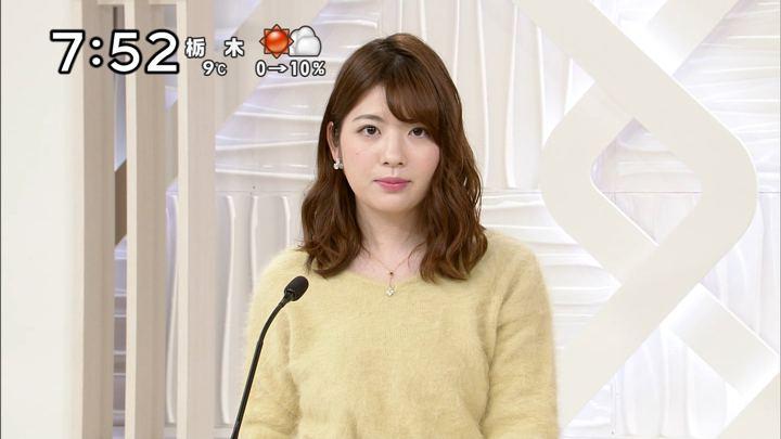 2018年01月06日佐藤真知子の画像12枚目