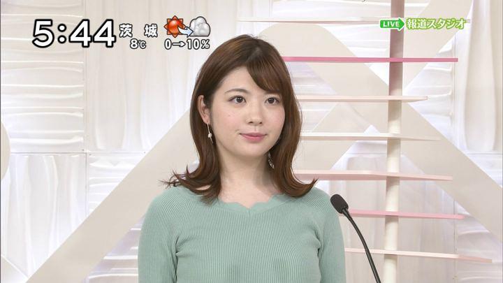 2018年01月13日佐藤真知子の画像02枚目
