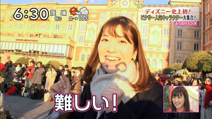 2018年01月13日佐藤真知子の画像12枚目