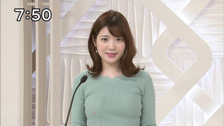 2018年01月13日佐藤真知子の画像14枚目