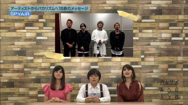 2017年10月13日佐藤梨那の画像03枚目