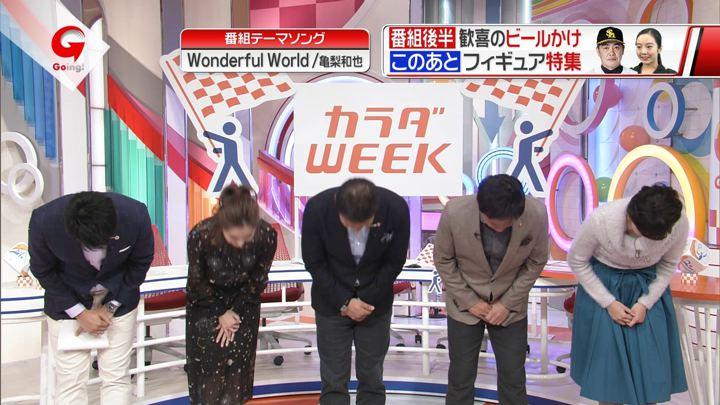 2017年11月04日佐藤梨那の画像01枚目