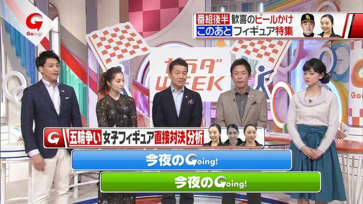 2017年11月04日佐藤梨那の画像03枚目