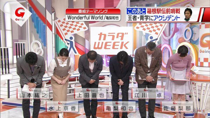 2017年11月05日佐藤梨那の画像02枚目