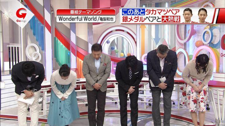 2017年12月03日佐藤梨那の画像02枚目